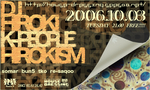 2006.10.03.1.jpg